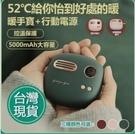 暖手寶充電寶兩用二合一USB學生隨身便攜...