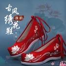 熱賣古風鞋子 7厘米高跟漢服鞋女冬古裝配鞋內增高坡跟繡花鞋古風翹頭弓鞋明制 coco