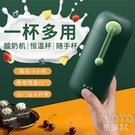 自制酸奶機家用usb迷你小型全自動酸奶杯爆款創意316不銹鋼恒溫杯 快速出貨