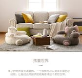 兒童沙發 懶人沙發創意單人榻榻米可愛動物大象沙發兒童座椅子JD BBJH