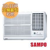 【SAMPO聲寶】10-13坪右吹CSPF定頻窗型冷氣AW-PC63R