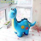 卡通小恐龍公仔抱枕 創意毛絨玩具恐龍布娃娃玩偶 兒童生日禮物女