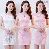 日常改良短款旗袍連身裙少女復古旗袍