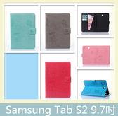 Samsung 三星 Tab S2 9.6吋(T810) 蝴蝶花皮套 磁吸 插卡 支架 皮套 全包 平板皮套 平板殼 保護殼 外殼