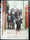 挖寶二手片-P07-067-正版DVD-電影【我是布萊克】-坎城影展金棕櫚獎最佳影片
