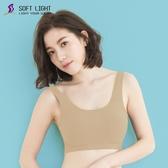 SOFT LIGHT -「沁涼無痕」創新隱形貼合內衣(膚色)-M