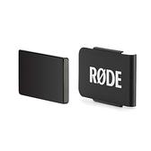 【南紡購物中心】RODE MagClip GO 麥克風磁力夾