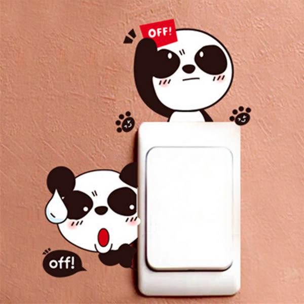 【BlueCat】大眼熊貓誇張表情牆壁貼紙 開關貼 壁貼