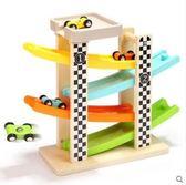 宝宝玩具寶寶軌道車玩具滑翔車兒童益智玩具