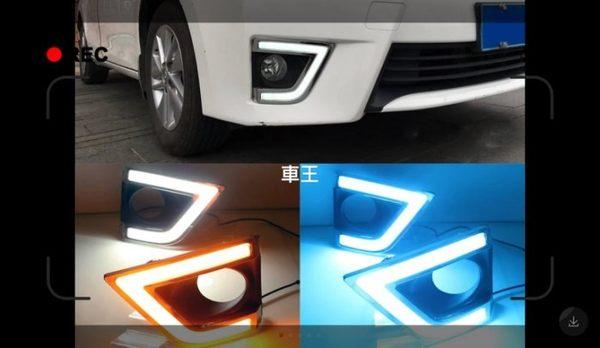 【車王汽車精品百貨】豐田 Toyota Altis 11代 日行燈 晝行燈 霧燈框改裝 C型 帶轉向 三色款