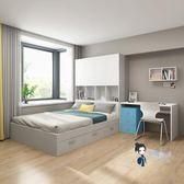 收納床 簡約現代榻榻米 床衣櫃一體小戶型塌塌米床櫃踏踏米高箱床收納床T
