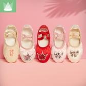 舞蹈鞋兒童女軟底練功鞋小女孩貓爪鞋成人瑜伽鞋肉色跳舞鞋體操鞋春季新品