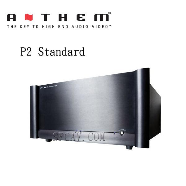 【竹北勝豐群音響】Anthem P2 Standard 後級擴大機