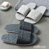 情侶拖鞋夏室內情侶潮一男一女夏外穿個性韓版家居家用涼拖鞋防滑 解憂雜貨鋪