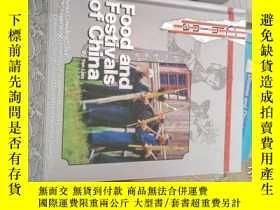二手書博民逛書店Food罕見and Festivals of ChinaY153