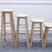 吧檯椅 實木吧椅吧凳實木吧台椅酒吧椅高腳凳梯凳歐式吧台椅椅子高圓凳椅