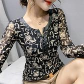 拼皮上衣女v領訂皮扣網紗印花長袖女上衣打底衫1072#H480A紅粉佳人