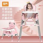 寶寶餐椅可折疊便攜式宜家兒童餐桌椅子嬰兒用多功能學坐吃飯座椅
