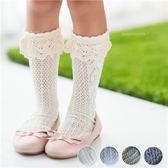 追加到貨~森林系縷空花邊襪(P11735)★水娃娃時尚童裝★