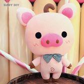 春季上新 手縫自制作禮物小豬毛絨玩具公仔玩偶布偶娃娃手工布藝DIY材料包