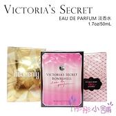 【彤彤小舖】Victoria s Secret 經典香水 淡香精 50ml 持久型淡香水 VS原裝