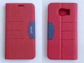 gamax完美系列 Samsung S6(SM-G9208)簡約綴色側翻手機保護皮套 磁吸插卡側立 內TPU軟殼全包