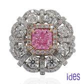 ides愛蒂思 GIA粉彩鑽/方型/Light Pink/1.01ct / VVS2戒指項鍊二用(限1件)