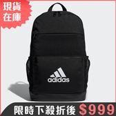 ★現貨在庫★ Adidas CL ENTRY 背包 後背包 休閒 運動 網布 水壺 黑 【運動世界】 DM2909