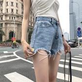 牛仔短褲 夏季褲子正韓顯瘦a字高腰牛仔短褲女寬松網紅百搭毛邊闊腿熱褲女【快速出貨】