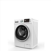 大同【TAW-R120DA】12公斤洗脫烘滾筒變頻洗衣機*預購*