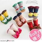 羽毛紗拼接動物造型寶寶襪 地板襪