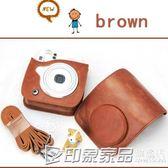 拍立得相機皮包 mini8 25 70 90 mini9復古棕色凸蓋相機包 印象家品旗艦店