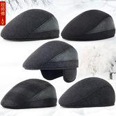 中老年保暖帽中老年人帽子男士冬季戶外保暖帽老頭爸爸爺爺護耳老人鴨舌前進帽 街頭布衣