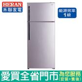 (1級能效)HERAN禾聯579L雙門變頻冰箱HRE-B5822V含配送到府+標準安裝【愛買】