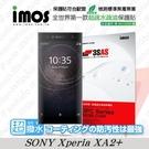 【愛瘋潮】索尼 Sony Xperia XA2+   iMOS 3SAS 防潑水 防指紋 疏油疏水 螢幕保護貼