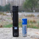 強光手電筒直充電家用戶外露營登山戶外變焦小巧 創想數位