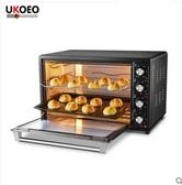 UKOEO HBD-7001烤箱家用烘焙大容量電烤箱多功能上下控溫70L WJ【米家】