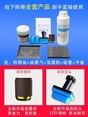 打碼機 鑫宇手持打生產日期打碼機化妝品手動小型噴碼機保質期打碼器印章 WJ【米家科技】