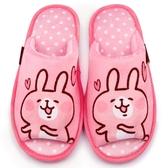 童鞋城堡-卡娜赫拉 舒適款甜美保暖絨毛拖KI0535-粉