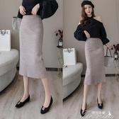 半身裙-加厚針織包臀中長款后開叉一步鉛筆線半身裙子女秋冬天配毛衣 提拉米蘇
