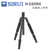 【EC數位】SIRUI 思銳 N-2205X 碳纖維三腳架 可拆成單腳架 反折腳架 低角度拍攝 微距拍攝