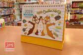 迪士尼 Disney 奇奇蒂蒂 三角檯月曆 黃 S3626-B