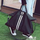 短途旅行包女手提行李袋男韓版大容量帆布輕便防水旅行袋健身包潮『小淇嚴選』