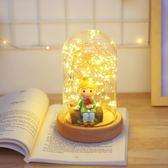 星空台燈臥室床頭小夜燈插電床頭燈創意夢幻ins少女心爆棚的igo 時尚潮流