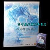 【本篇+大型擴充內容】 PS4 MHWI 魔物獵人 世界 Iceborne 中文主程式同梱典藏版【台中星光電玩】