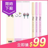 韓國 BBIA 絕色完美防水眼線膠筆(WINK系列)0.4g 3款可選【小三美日】$290