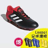 樂買網 Adidas 18SS 愛迪達 成人足球釘鞋 Copa 18.4 FxG系列 CP8960 贈Loopal護脛