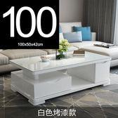 茶几桌黑白雙色0.8-1.4米現代簡約烤漆小茶几桌桌 客廳鋼化玻璃茶几桌wy免運直出 交換禮物