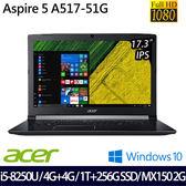 【Acer】A517-51G-51QL 17.3吋i5-8250U四核雙碟升級MX150獨顯效能筆電-特仕版