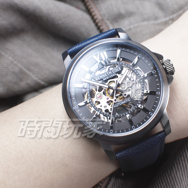 Kenneth Cole 羅馬時刻 雙面鏤空 腕錶 自動上鍊機械錶 男錶 真皮錶帶 IP黑電鍍+藍色 KC50779002